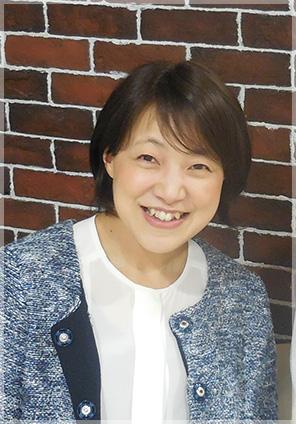 大石由恵子(ゆみこ)先生